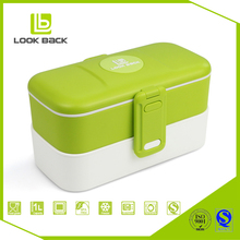 Hot sale plastic lunch box with lock made for Japanese