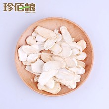 100% Natural Organic Dried mushrooms dried herbs name of mushroom powder
