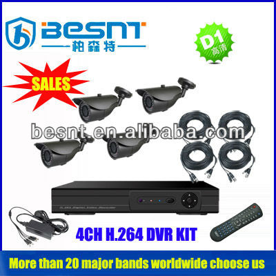 Professional 4CH H2.64 High Quality digital with cable CCTV DVR complete camera BS-T04E7