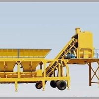 75m3/h YHZS75 Mobile Ready Mix Concrete Batching Plant for sale made in China