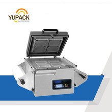 YUPACK tabletop tray vacuum packing machine ,tray sealer