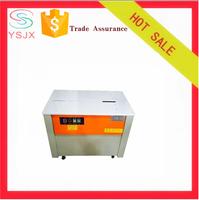 PP belt cardboard box packaging machine manufacturers