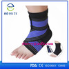 Adjustable Elastic Ankle Support Brace Sport Gym Protective Pad Strap Foot Wrap
