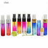 /product-detail/10ml-ombre-two-tones-colored-glass-spray-bottle-empty-10ml-spray-perfume-bottle-with-gold-cap-for-essential-oil-60858994493.html