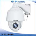 360 Degree rotation ptz IR IP cctv camera with auto tracking and wiper