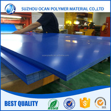 Outdoor Hard Opaque Blue PVC Sheet Plastic Furniture Covers