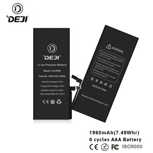 shenzhen china guangdong mobile phone battery factory replacement battery for iphone 6 6s