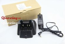 Vertex walkie talkie charging for VX-231 VX-351 VX-350 VX-354