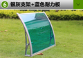 polycarbonate Awning High Quality Awning for window or door