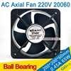 20cm 200*200*60mm 220/240V AC 50/60Hz industrial ventilation exhaust fan 20060HBL AC fan
