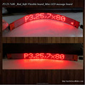 New!CE P3.25-7x80(296*27mm) Soft/Flexible mini LED message display sign board
