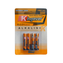 New hot Max Alkaline lr03 aa battery price in pakistan 1.5 volta batteries