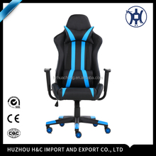 HC-8007 gaming chair, racer chair and racing car office chair