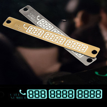 Car Styling Luminous Temporary Parking Card With Suckers And Night Light Phone Number Card Plate Golden Silvery taobao agent