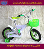 hot selling 20 princess girls bicycle/cycle colorful kid bikes on sale
