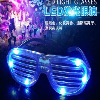 Glow In The Dark Plastic Glowing Eye Party Led glow glasses