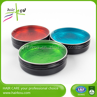 2017 Best Seller Pomade Water Based Strong Hold Shine Matte Color Wax, Clay, Hair Styling Gel