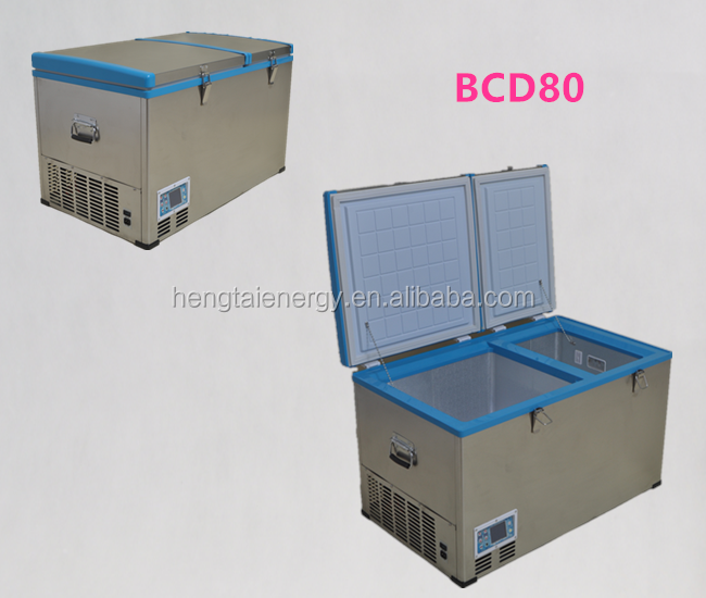 80L ACDC outdoor Duzl Zone potable mobile dual zone car freezer/camping freezer/RV freezer Freezer & Fridge
