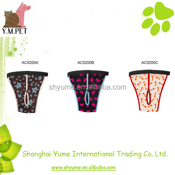 Hot Sale Fashion Sanitary Pants for Dogs