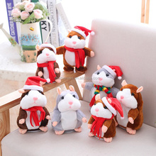 China Factory Wholesale Walking Repeat Talking X Animals Hamster Plush Toys for Children Christmas Gifts