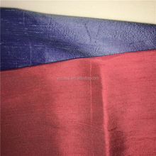Chinese silk 100% silk dupioni fabric