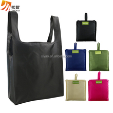 Grocery Tote Foldable into Attached Pouch, Ripstop Polyester Reusable Shopping Bags, Washable, Durable and Lightweight