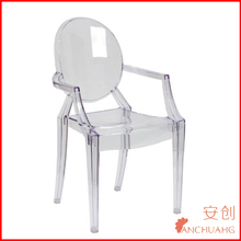 Clear Acrylic Ghost Chair with Arms in Transparent Crystal