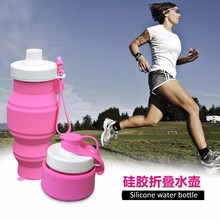 Wholesale cheap foldable water bottle leak proof collapsible travel water bottle