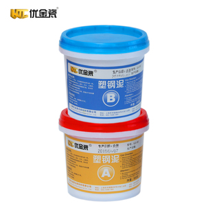 Epoxy resin AB glue for Ceramic Double component adhesive for tiles /Shanghai Supplier Free sample
