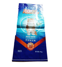 feed packaging horse food print corn chicken feed cat food plastic poultry woven polypropylene feed bags pp bag