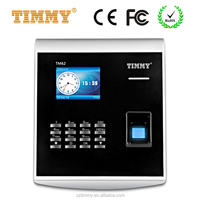 TIMMY DC9V fingerprint time attendance device and access control with optional backup battery (TM62-WIFI)
