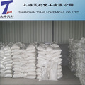professional supplier Caustic Soda 96%
