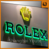 Outdoor advertising diy led backlit channel letter sign,light box sign letters made in China