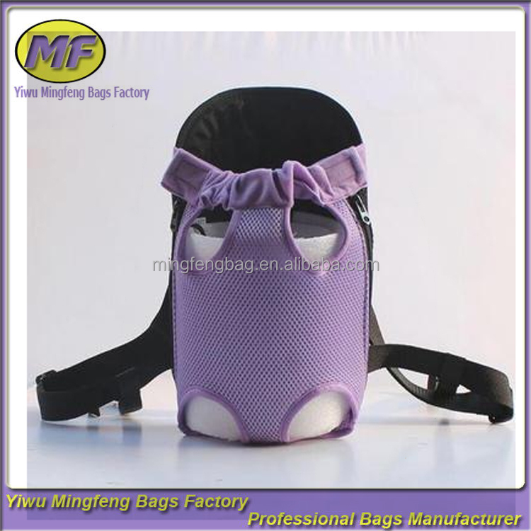 pet travel carrier new arrival beautiful net cloth backpack pet carrier