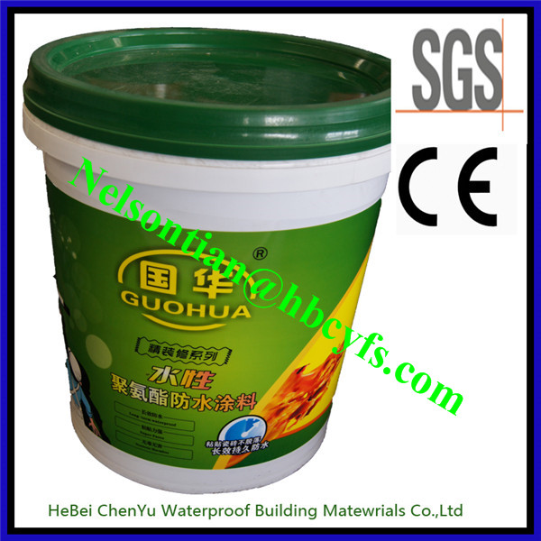 JS Ploymer cement swimming pools waterproof coating