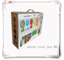 quran read pen with qaida noorania