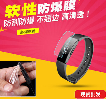 Super clear anti-explosion Soft TPU Screen protector film for Fitbit Inspire Inspire HR