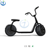 Environment friendly Big moter 2016 hot selling with iron stand frame package high power recumbent bicycle
