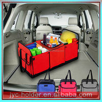 foldable auto trunk storage /car boot organizer bag , ALC178 , back seat bag