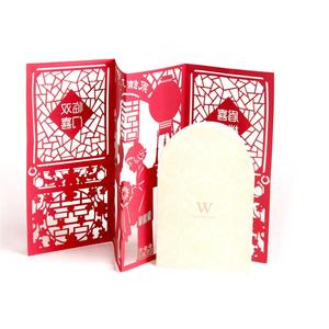 Paper Craft Chinese traditional Wedding Invitations Cards Factory Direct Sale Price