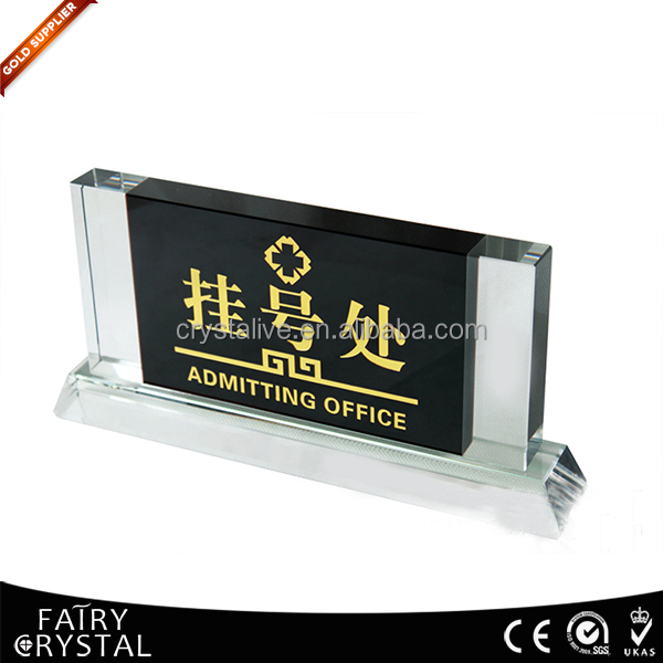 Blank glass crystal plaque awards F1G27