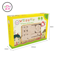 For Learning V Balance Building Blocks Educational Wooden Toys