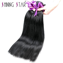 Straight Brazilian Remy Hair Extensions 8A Top Grade Hair Extensions 10 Inch ,Straight Remy Hair Extension