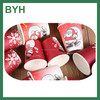holiday insulated paper coffee cups logo printed disposable paper coffee cups mini disposable paper cups