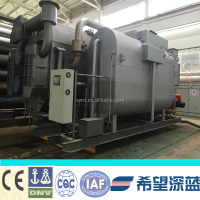Flue Gas Fired Absorption Chiller