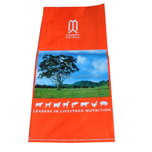 hot sale 2014 new laminated used pp woven cement bag/ polyethylene bags for rice,sugar,fertilizer,cement