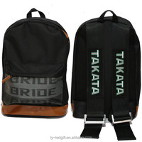 Factory Direct BRIDE JDM Racing Backpack