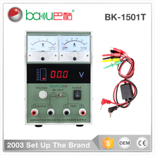BAKU BK-1501T 110v/220v variable frequency high voltage variable output dc led power supply