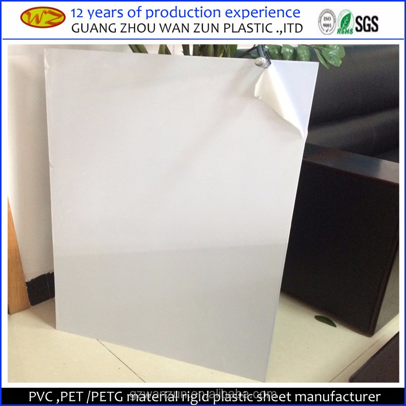 clear pvc 250 micron white rigid blister sheet with PE film