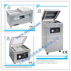 DZ-300A table-type vacuum (inflating)packing machine